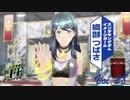 【#FE Encore】エンタメキングダムイメージガール:織部つばさ【Vol.28】