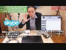 ヤマハのネットデュエット(SYNCROOM)を使ったオンラインレッスンのやり方①『生楽器・Line接続できる楽器編』