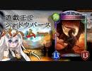 【遊戯王ADS】遊戯王にバハムートで殴り込む!