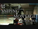 【CoD:MW】SNIPING MONTAGE 【SRキル集】