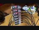 STM32 ARM Cortex-M4でFM音源を自作してファンタジーゾーンを演奏してみた