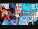 YOU [ayu クリエイターチャレンジ] by 悠斗-yuto-