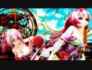 悠々杯3rd閉会式 Ray MMD 2K【Love Me If You Can】Tda式改変 巡音ルカ 重音テト Japanese Kimono