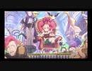 【プリコネR】不思議の国のリノ~小さなアリスと希望の絵本~ 3話