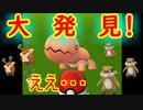 【ポケモンGO】6月のスポットライトアワーとかのイベント系ひどくねぇか?