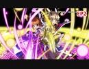 【シンフォギアXD】EV099-S02「セット・アップ」魔法少女リリカルなのはコラボ