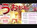 【ゆっくり実況】〇〇型最強ツボツボが環境であばれる?!【ポケモン剣盾】ツボツボの厨ポケ狩り日記#4