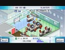 (Switch)ゲーム発展国++ プレイ動画07 by KANAN