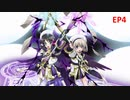 【シンフォギアXD】EV099-S04「同盟」魔法少女リリカルなのはコラボ