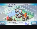 (Switch)ゲーム発展国++ プレイ動画08 by KANAN