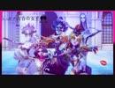 【MMD第五人格】背の高い女ハンターでガチ百合の女王【+N】