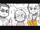 【ゼロ距離】THEALFEE★アルフィーさんの特徴(私的見解) #ALFEE #アニメ #漫画