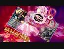 東方秘封仮面録 第11話 『地底のdead or alive!』