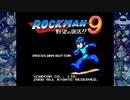 【Voiceroid実況】ロックマン、コンクリートに埋まる part.1【ロックマン9】