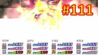 sakiquest3 #111:咲RPGを「咲-saki-」好きが全国編の話をしながらゆっくり実況(初見プレイ)