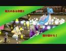 【マホイップ】ポケモン歴20年以上のおっさんがフライゴンとがんばる Part2【ポケモン剣盾】