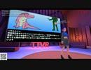 嘘だろ?古代のワニのやべーヤツら-みっちゃん #TTVR 第7回 in #clusterVR
