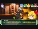 剣の国の魔法戦士チルノ11-7【ソード・ワールドRPG完全版】