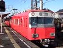 【名鉄】明智駅1番線に電車が入線