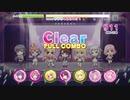 【リステップ】STARTLINER EXPERT フルコンボ (AP) (Re:ステージ!プリズムステップ/オンゲキ SUMMER PLUS コラボ)