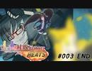 【ポケモン剣盾】ひっそり対戦history HEATS #003【ゆっくり実況】