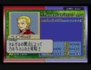 【えがお】FE烈火の剣を初見実況 part32