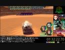 【再走】メタルマックスゼノ RTA 「2:59:19.56」 Part.2/3