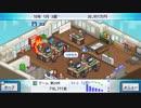 (Switch)ゲーム発展国++ プレイ動画09 by KANAN
