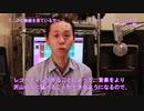 江古田アコースティックレコーディングのパンジー関紹介動画