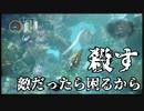 【深海探索】深世海どんな世界?探索日誌16【ニコ生配信録画】