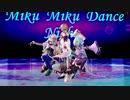 【Ray-mmd】アイドル部UNO組がミラーボールステージでKiLLER LADY