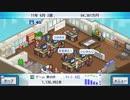 (Switch)ゲーム発展国++ プレイ動画11 by KANAN