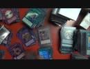 遊戯王 自称痛コレクターが開封動画をやってみた 番外118
