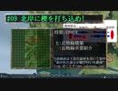 【Transport Fever 2】[#09]機動要塞運輸公社とハードな山岳【Voiceroid/ゆっくり実況】