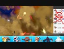 【ポケモン剣盾】まったりランクバトルinガラル 167【ウオノラゴン】