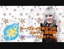 アークメイジあかりのスカイリム異聞録 Part46【紲星あかり実況】