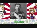 【3分解説】日本の第2次世界大戦への道~日米開戦前夜~【ゆっくり解説】