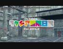 【卓M@s】アイドル達と綴るラクシア冒険日誌 Sesiion 2-3 【SW2.0】