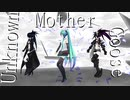 【B★RS&VOCALMMD】 UnknownMotherGoose 【B★RS&ミク&IB★RS】
