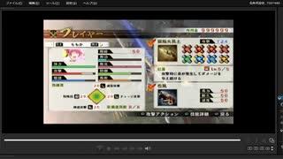 [プレイ動画] 戦国無双4の神流川の戦いをももかでプレイ