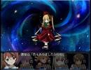 恋姫RPG 水銀燈、真紅戦
