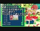 【東方MMD+ゆっくり実況】ポケモン不思議のダンジョン紅(あか)の救助隊【Part5】