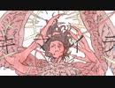 sasakure. UK - キマイラ feat.Annabel MV