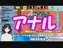 鈴鹿詩子、えっち単語もじぴったん対戦を開催→存在自体がえっち認定される