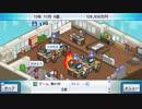 (Switch)ゲーム発展国++ プレイ動画13 by KANAN