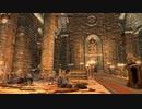 【Skyrim】マイペースなドラゴンボーン達のVIGILANT/EP4-おまけ1【ゆっくり実況】