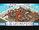 (Switch)ゲーム発展国++ プレイ動画14 by KANAN