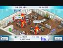 (Switch)ゲーム発展国++ プレイ動画15 by KANAN