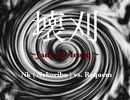 壊刈 〜JadeaJ >leaJq〜 / Nk ( Nekoribo ) vs. Requem
