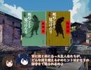 【ゆっくり雑談】ゆっくり二航戦が語る 隆慶一郎 「死ぬこととみつけたり」【艦これ】